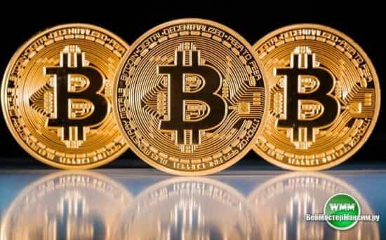 что такое криптовалюта 1