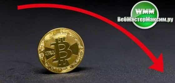 dash криптовалюта 1