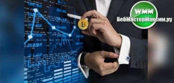 Как формируется цена на биткоин 1
