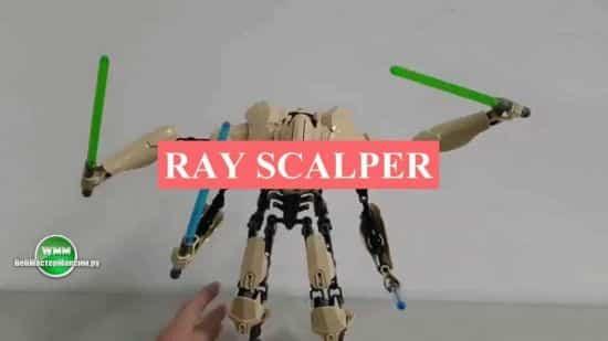 Ray Scalper — скальпирующие лучи, которые совершенствуются