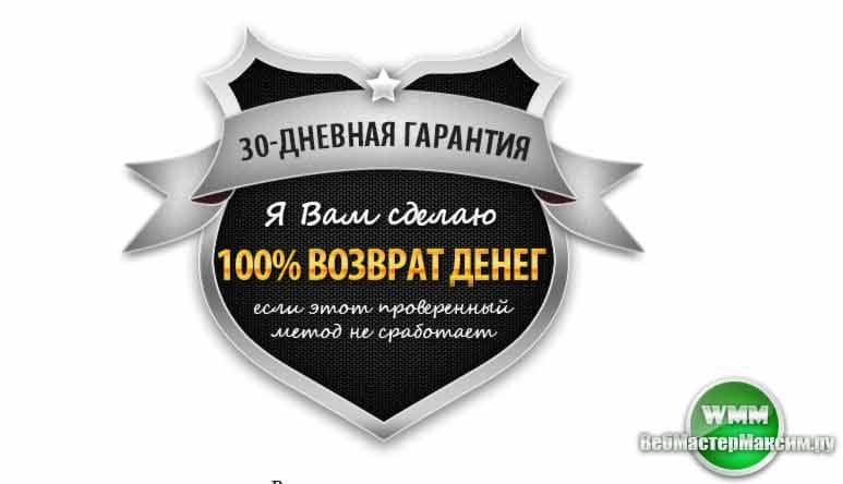 индикатор forex-distination 11