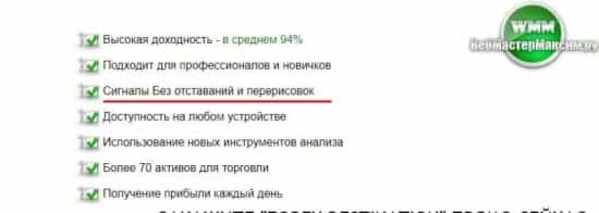 индикатор forex-distination 7