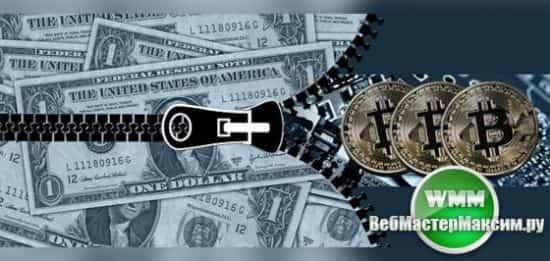 вопросы по криптовалюте 2
