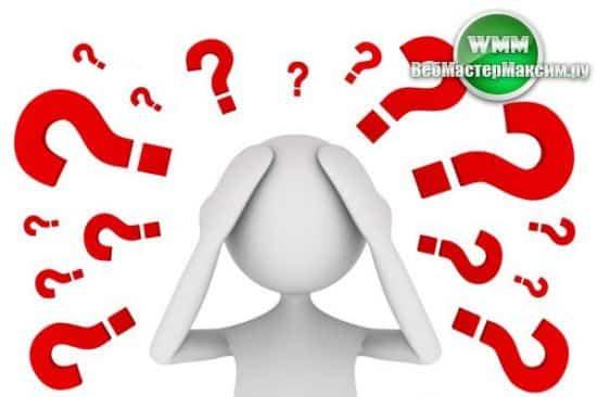 вопросы по криптовалюте