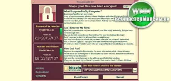 криптовалютная лихорадка 5