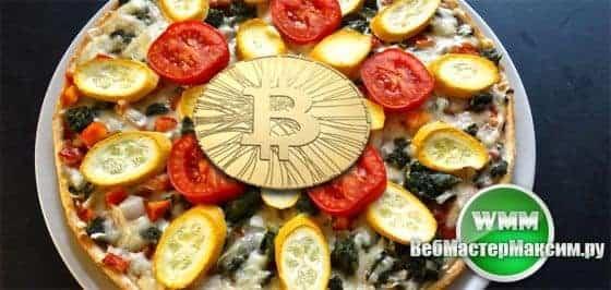 Почему криптовалюта растет в цене 1