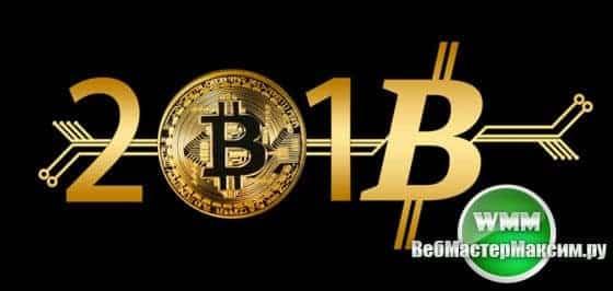 Почему криптовалюта растет в цене 4