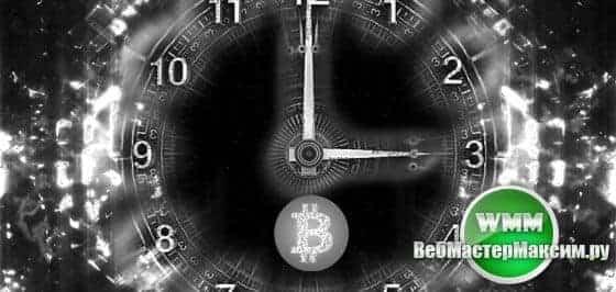 транзакции сети биткоин