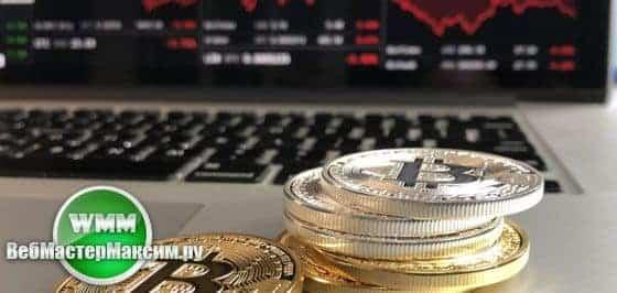в какую криптолвалюту инвестировать в 2018 году 3