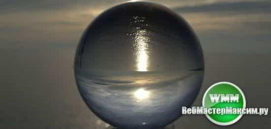 Мыльный пузырь форекс биткоин краны проверенные