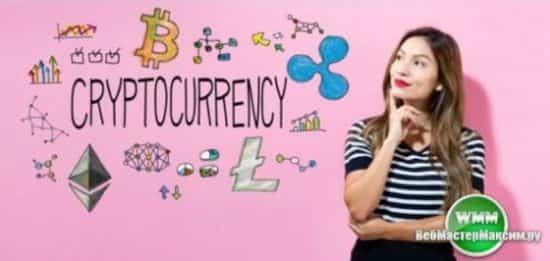 Регулирование криптовалют. Рынок нуждается в качестве!