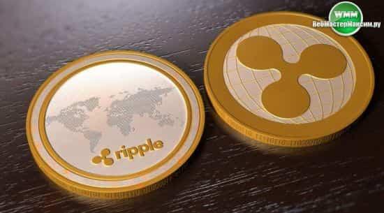 валюта ripple 0