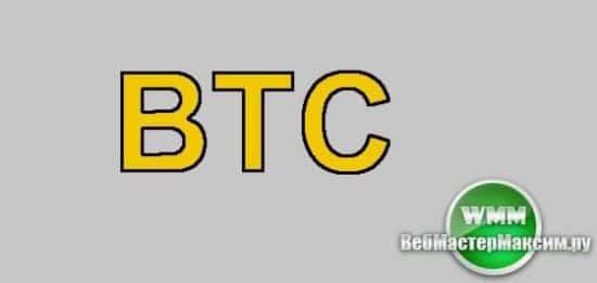 бизнес на криптовалюте 1