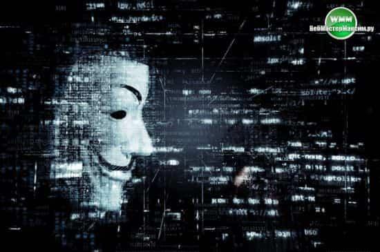 блокчейн кибербезопасность