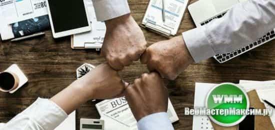 блокчейн для бизнеса 4