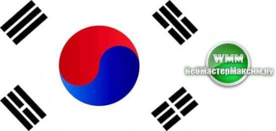 южная корея запрет криптовалюты 3