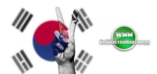 южная корея запрет криптовалюты