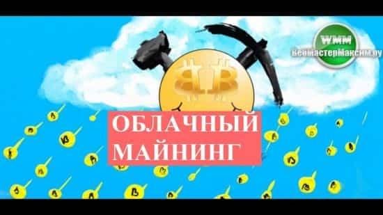 Как начать майнить — и зарабатывать от 1500 до 5000 рублей в месяц на своей видеокарте