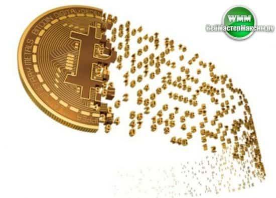 Защита аккаунта на криптовалютной бирже