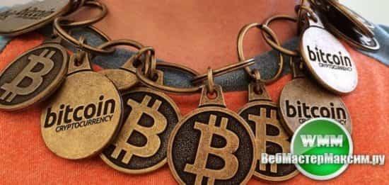 криптовалюта обман 2