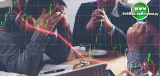 падение криптовалютного рынка