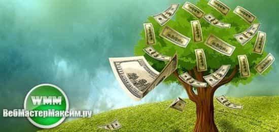 как привлечь инвесторов 1