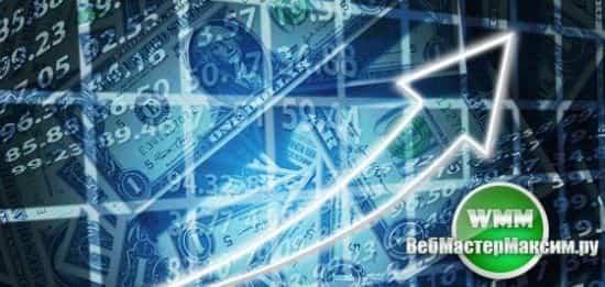 Криптовалютный трейдинг 3