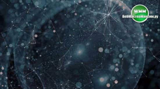 мифы блокчейн