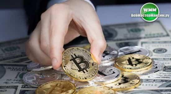 мнение о криптовалюте