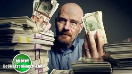 мы делаем деньги на бирже