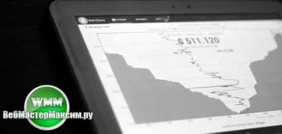 рост стоимости криптовалют 1