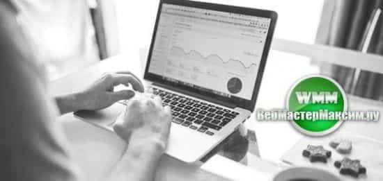 рост стоимости криптовалют 3