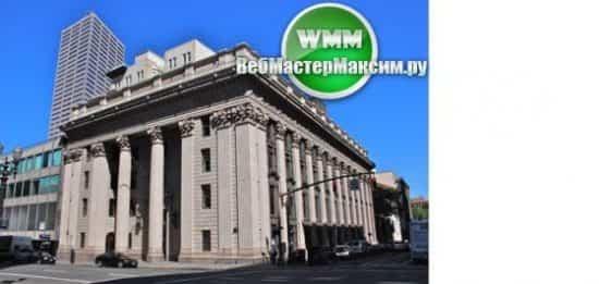 финансово валютный контроль 3