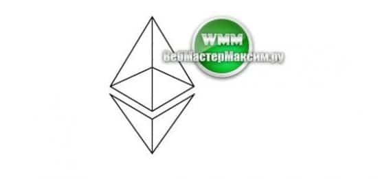прогноз криптовалютного рынка 3
