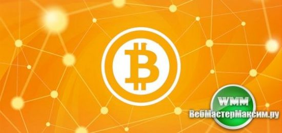 прогноз криптовалюты litecoin