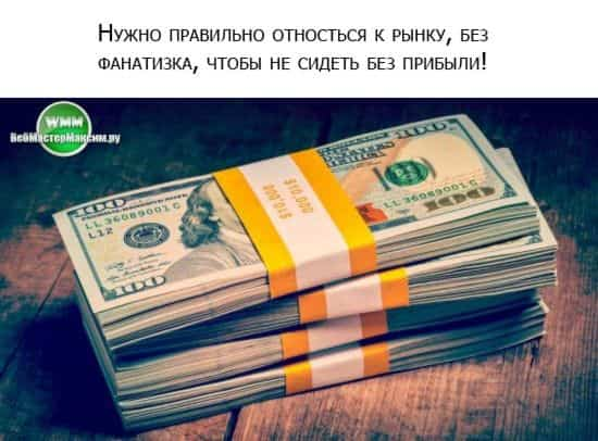 Запрет майнинга. Противоречивый закон РФ