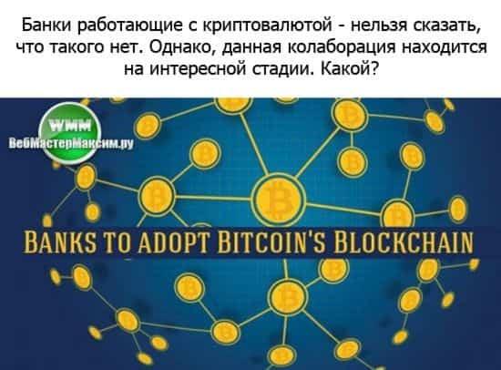 Энергозатратность майнинга и одной транзакции в сети биткоин