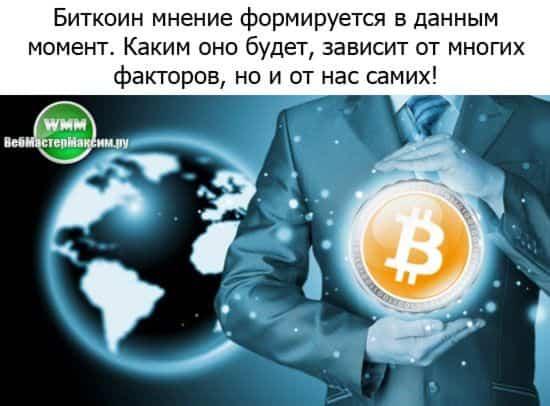 Налог на биткоин. Насущные вопросы
