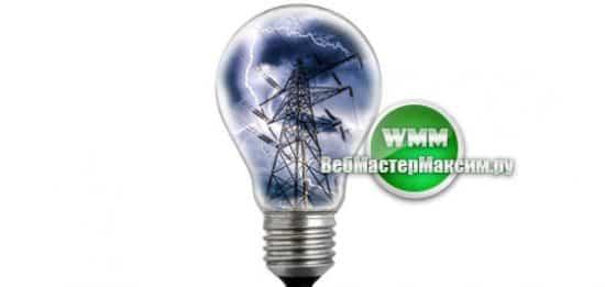 энергозатратность 2