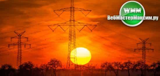 энергозатратность майнинга