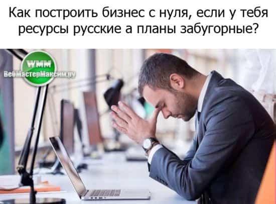 Наличные деньги в России. Альтернативы и привычки