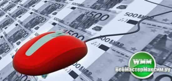 наличные деньги в россии 1