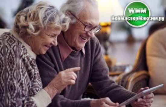 обсуждение пенсионной реформы в России 1