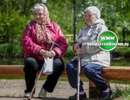 обсуждение пенсионной реформы в России 3
