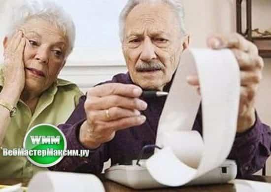 обсуждение пенсионной реформы в России 4