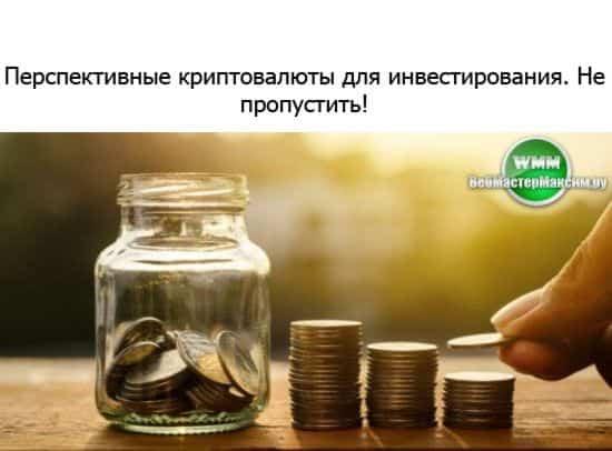 Санкции против РФ сегодня и популярность инструментов фондового рынка