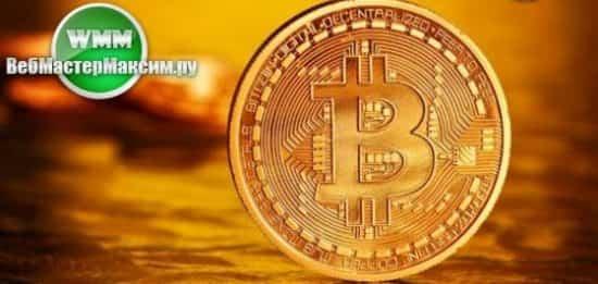 криптовалютное сообщество