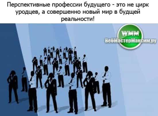 НДС Бизнес