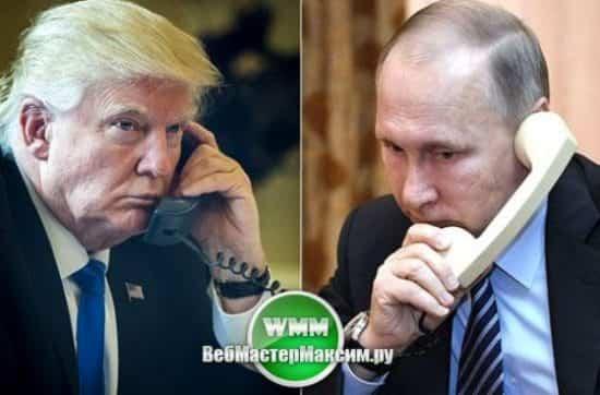 встреча путина и трампа 2018 1