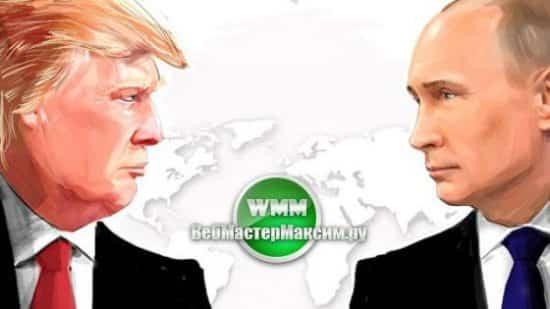встреча путина и трампа 2018 2